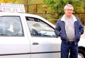 Инструктор по вождению автошколы Стрела